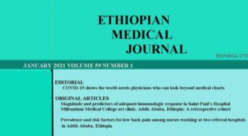 Ethiopian Medical Journal (EMJ)